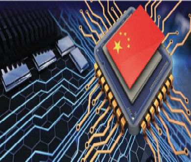 IC Insights: there will be no significant progress in chip localization in China in the next 10 years - 그림