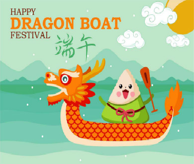 Holiday for Dragon Boat Festival  !! - 그림